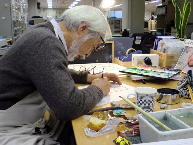 hayao miyazaki Boro the Caterpillar