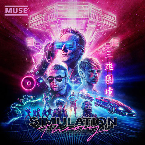 Muse Announce New Album Simulation Theory and Share New Song: The Dark Side with Album Cover