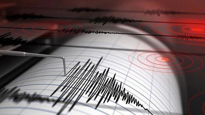 Ankara Çankırı'da 4.8 Şiddetinde Deprem! Kandilli Rasathanesi 12 Şubat!