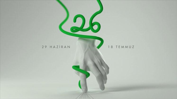 İKSV 26. İstanbul Caz Festivali ücretsiz ve özel konserleriyle devam ediyor