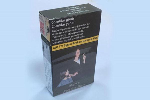 Tek tip sigara paketi uygulaması geliyor! 5 Aralık 2019 tarihi son gün!
