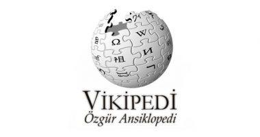 Wikipedia erişime açılıyor! Wikipedia nedir? Ne zaman açılacak?